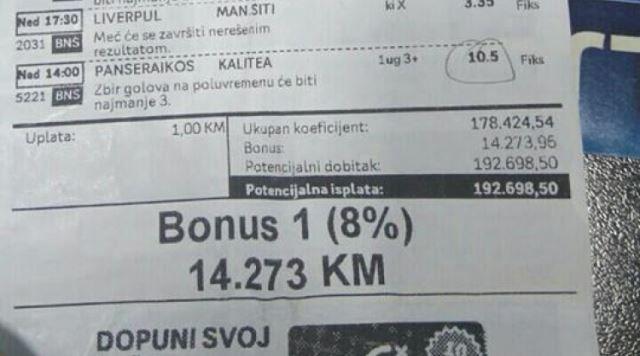 Banja Luke dobio 192.000 KM (2)
