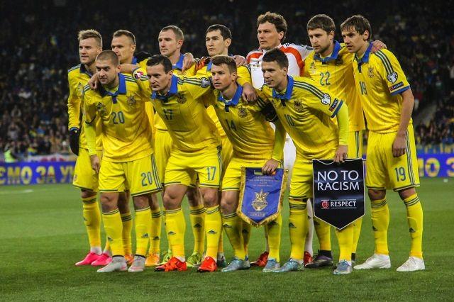 Ukrajina neće