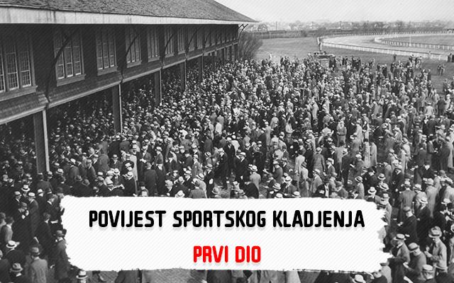 povijest sportskog klađenja