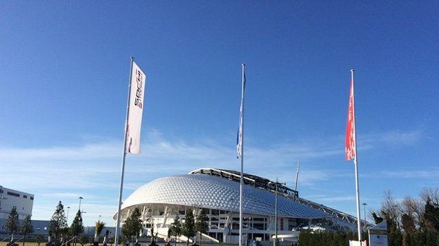 Olimpijski stadion Fisht
