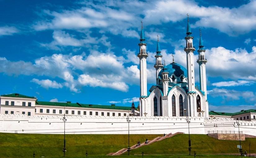 Kazan vertur fyri EMS 2021 og EM 2024