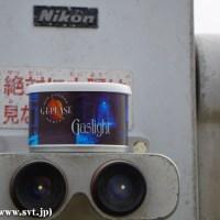 G. L. Pease Gaslight (G.L.ピース ガスライト)