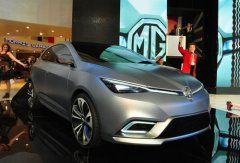 MG5 Concept