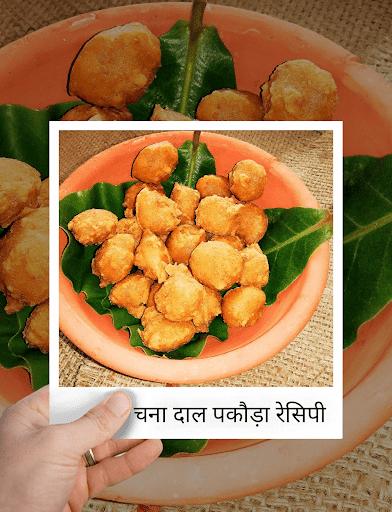 Chana Dal Pakode Recipe