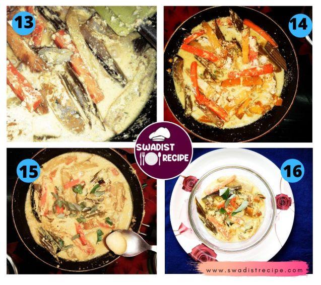 Avail Recipe Step 5