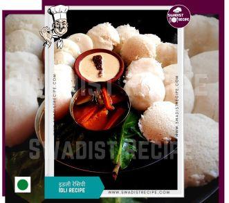 इडली रेसिपी  चित्र 1