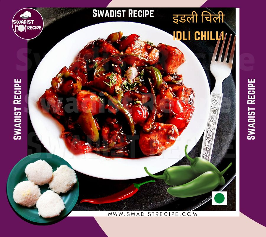 Idli chilli Recipe Final Step