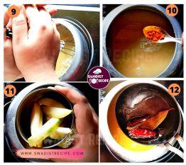 Aam Masoor dal recipe Step 3