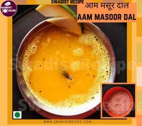 Aam Masoor Dal Recipe Final Step