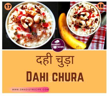 Dahi churha Recipe Step 5