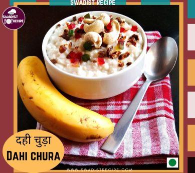 Dahi churha Recipe Step 6