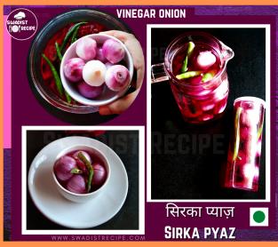 Vinegar onion Recipe Step 5
