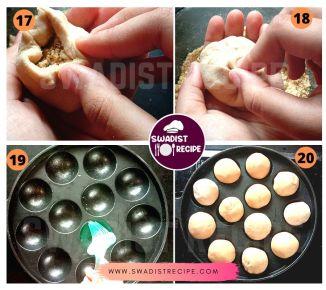 Litti Chokha Recipe Step 5