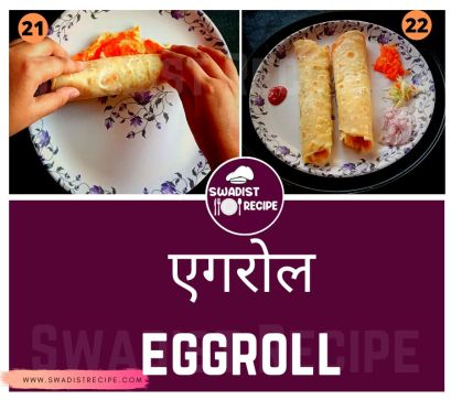 Egg Roll Recipe Step 6