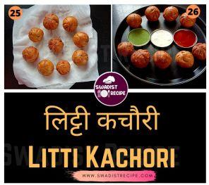 Litti Kachori Recipe Step 7