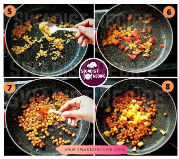 Matar ki Ghugni Recipe Step 2