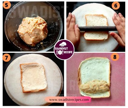 Bread cutlet Recipe Step 2