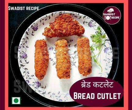 ब्रेड कटलेट