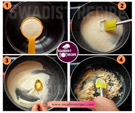 Suji ka halwa Recipe Step 1