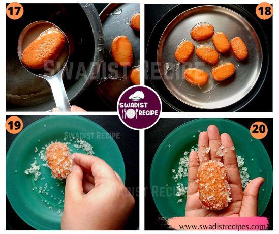Chamcham Recipe Step 5