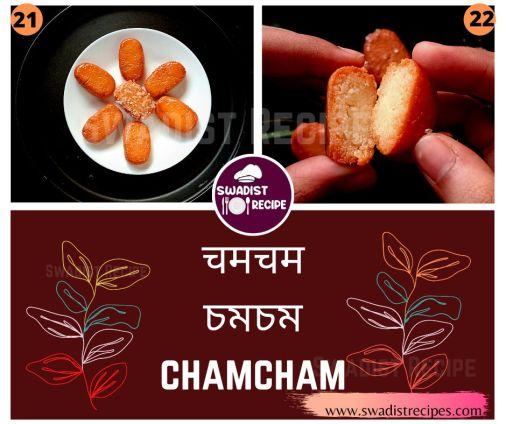 Chamcham Recipe Step 6