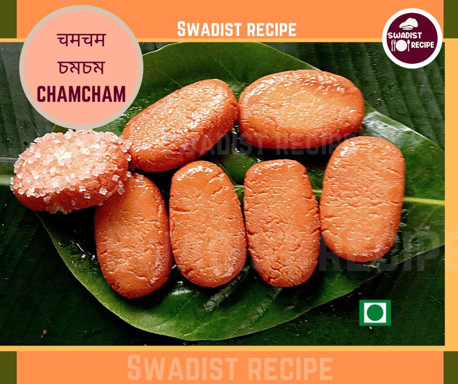 Chamcham Recipe ready to serve