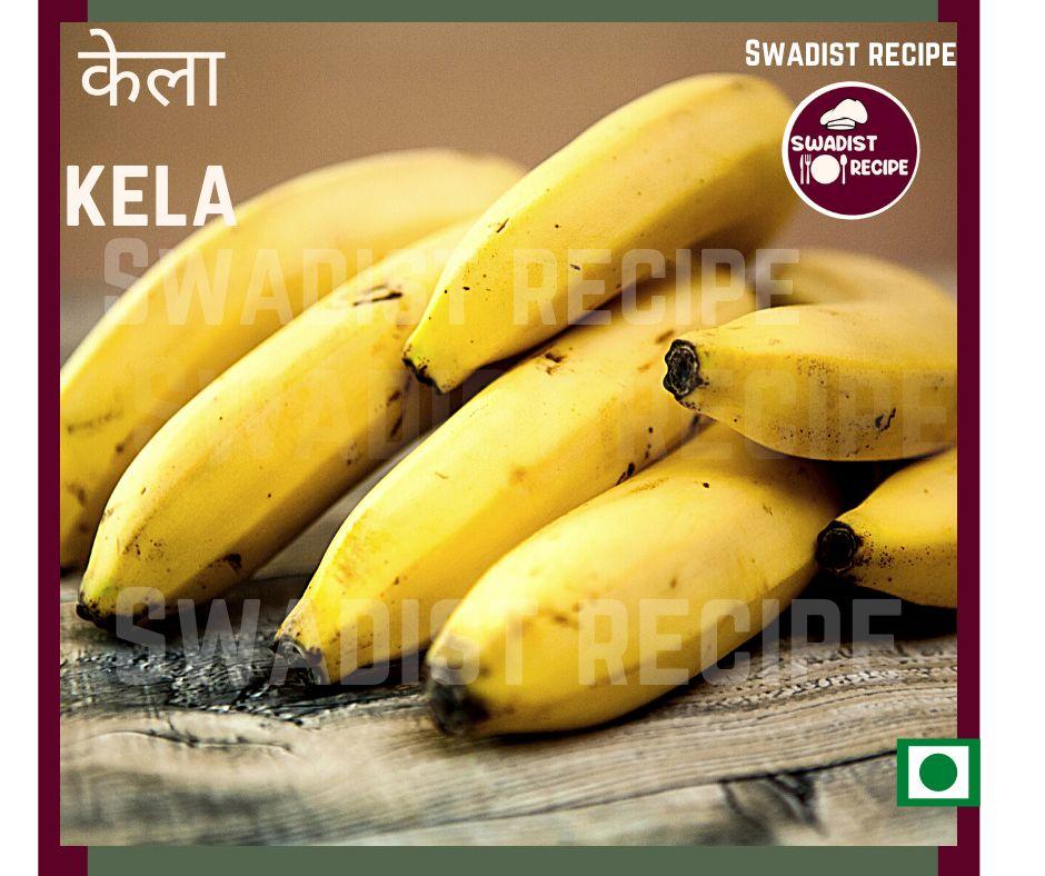 केला के फायदे