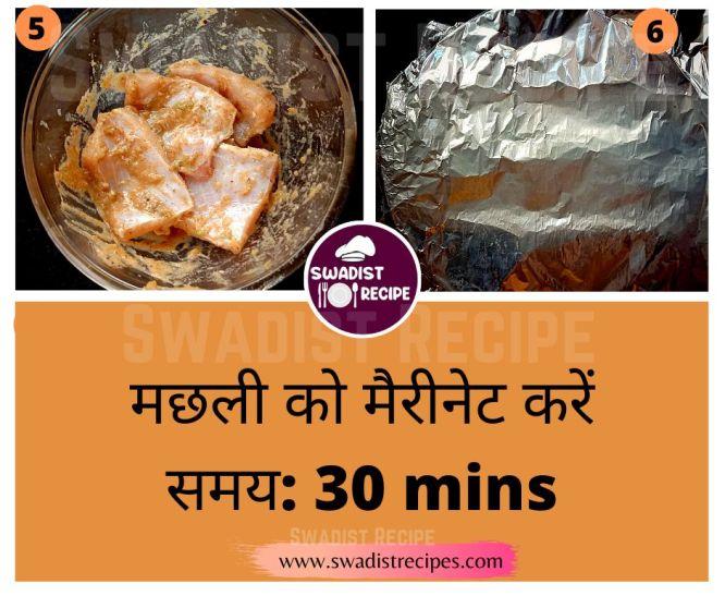 Kolkata Style Fried Fish Recipe Step 2