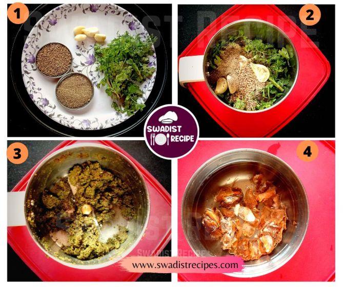 Rasam Recipe Step 1