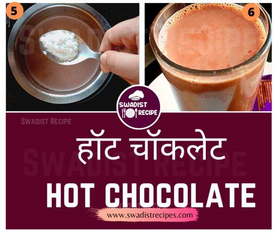 Hot chocolate Recipe Step 2