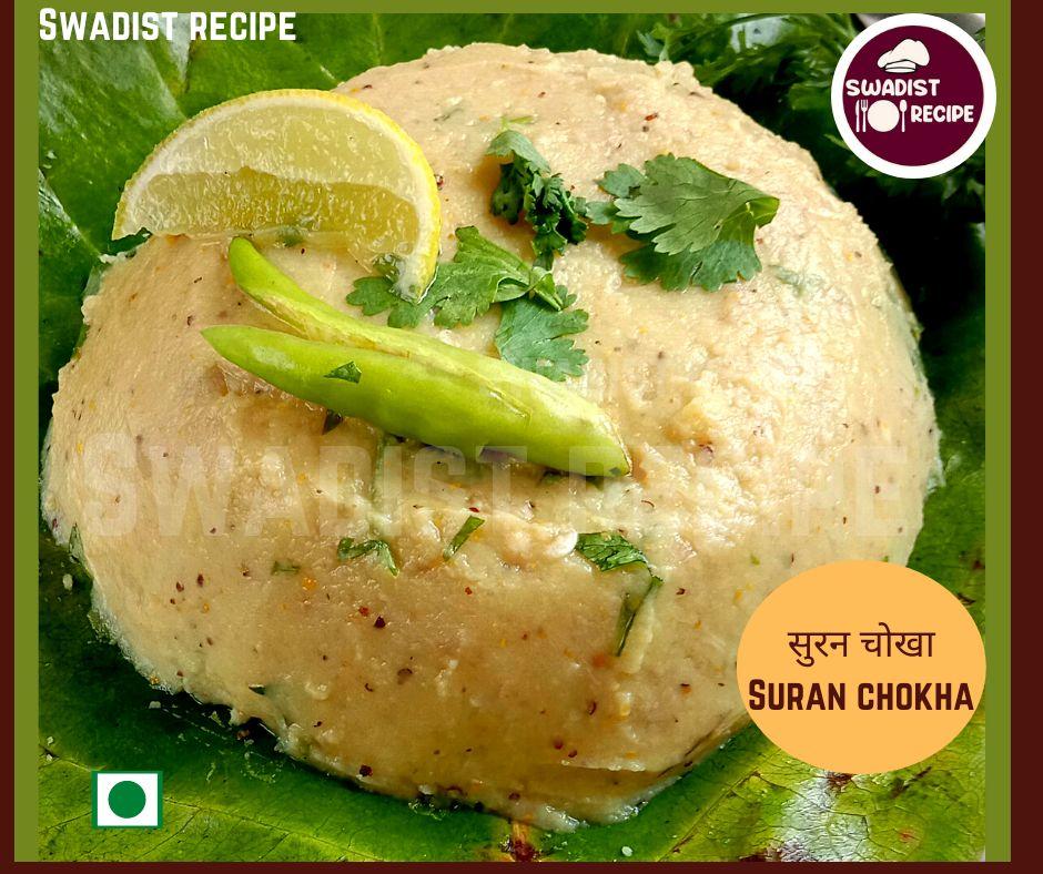 Suran chokha recipe step