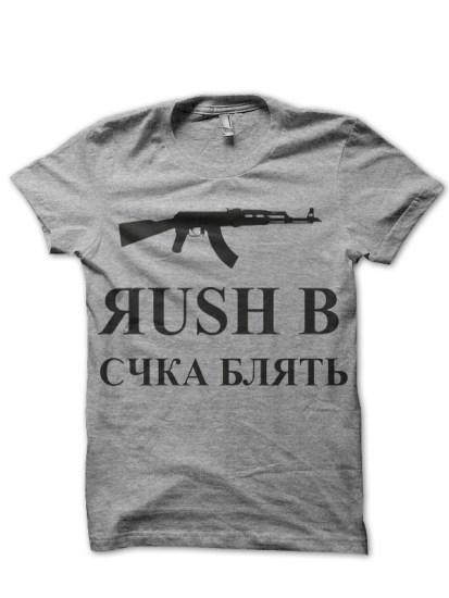 rush-grey-tee