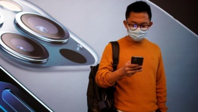 أبل تسمح بتقنية التعرف على الوجه في الايفون حتى مع ارتداء قناع في iOS 14.5
