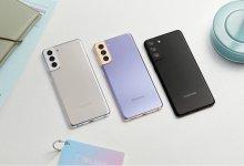 أسعار سلسلة هواتف Galaxy S21 في مصر