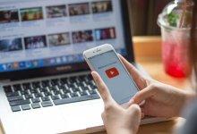 الكشف عن أرقام يوتيوب في المملكة لعام 2020