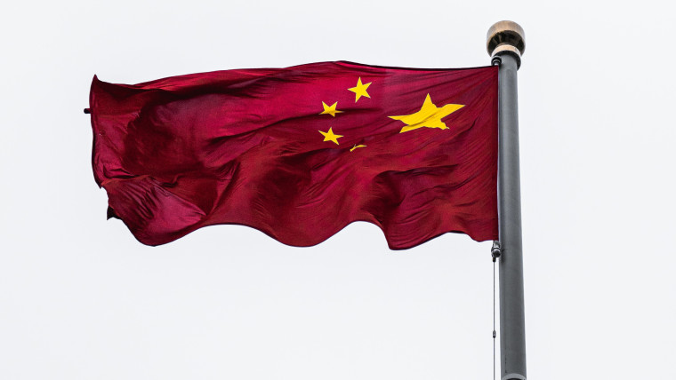 بسبب هواوي: الصين تحذر الولايات المتحدة من سياسة (القمع)