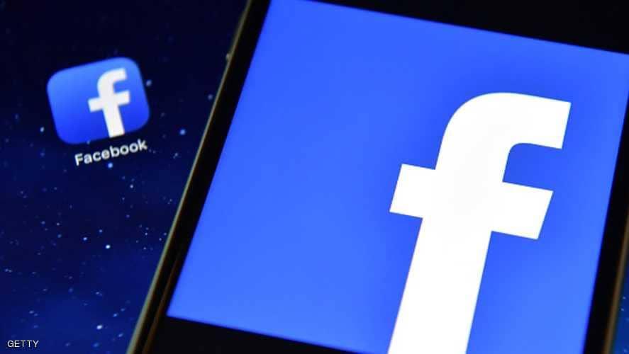 تقرير : فضيحة الفيس بوك لم تؤثر على ولاء مستخدميه