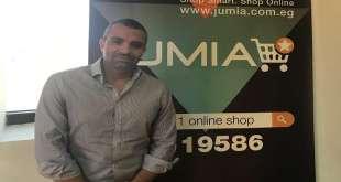 توقعات بتضاعف حجم التجارة الالكترونية في مصر 4 مرات خلال 4 سنوات
