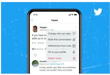 تويتر تتيح تغيير من يمكنه الرد على تغريدتك حتى بعد ارسالها