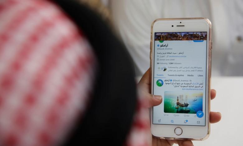 تويتر تقول انها اغلقت حسابات تابعة للمملكة العربية السعودية