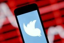 تويتر توقف توثيق الحسابات مرة اخرى
