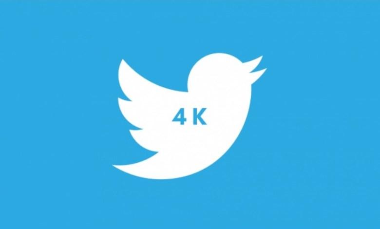 تويتر يتيح أخيرا رفع الصور بدقة 4K للأندرويد
