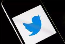 تويتر: 4 اعدادات مهمة لتمنحك الخصوصية والأمان على منصة التغريدات