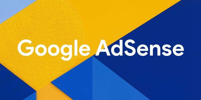 جوجل تقرر احالة تطبيق ادسنس (للاندرويد والايفون) للتقاعد مع نهاية العام