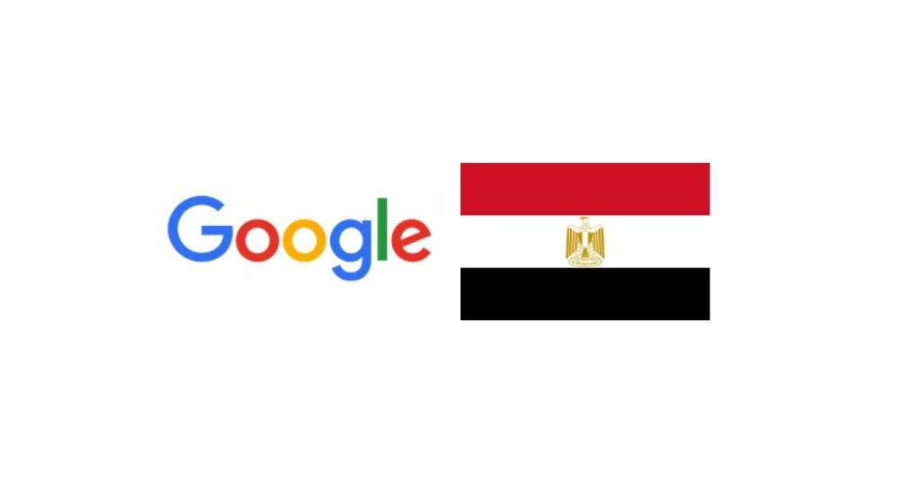 جوجل توسع نشاطها مع الحكومة المصرية وتفتتح مكتب بدوام كامل في القاهرة الشهر القادم 1