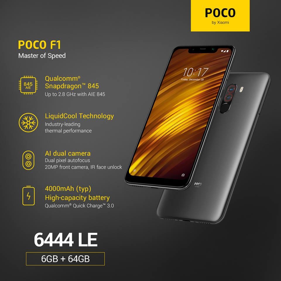 شاومي تطرح هاتف POCOPHONE F1 في مصر بسعر يبدأ من 6444 جنيه