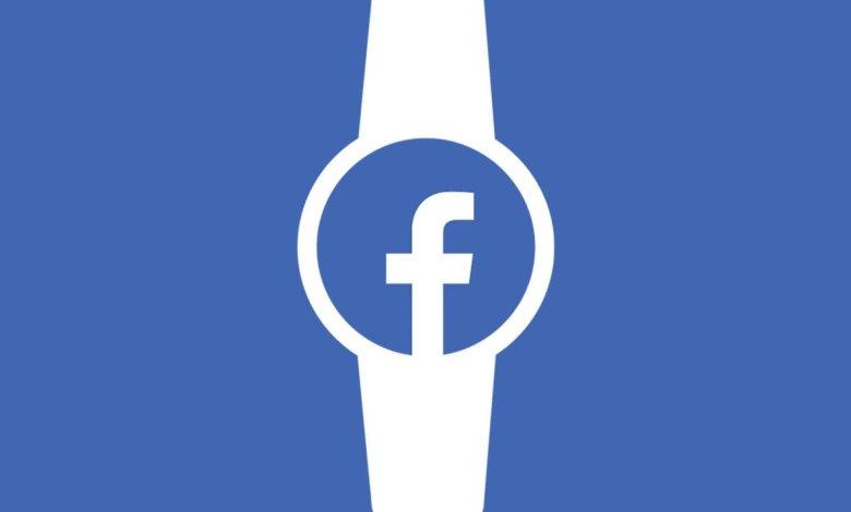 فيس بوك قد تقدم ساعة ذكية بنظام الاندرويد في 2022