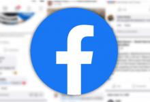 فيس بوك يتيح الان تصدير بياناتك الى Google Docs وBlogger وWordPress