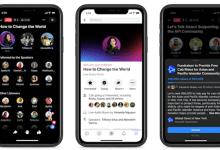 فيس بوك يطلق رسميا خدمة الغرف الصوتية - لكن لن يمكنك استخدامها الان