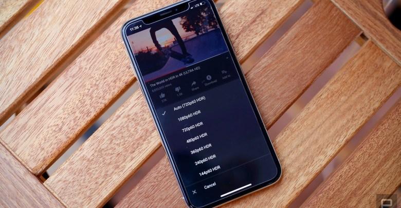 قائمة الهواتف التي تدعم فيديو HDR في اليوتيوب
